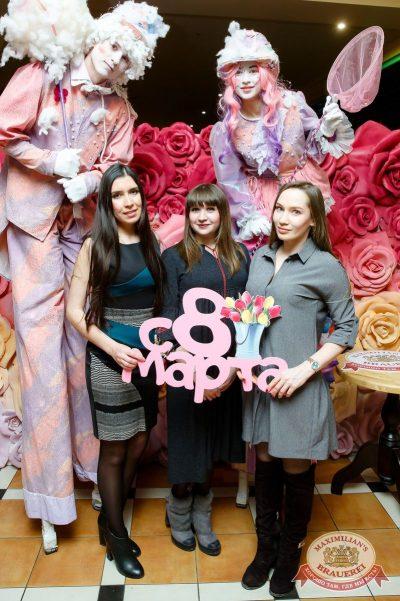 Международный женский день, 8 марта 2018 - Ресторан «Максимилианс» Казань - 10