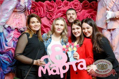 Международный женский день, 8 марта 2018 - Ресторан «Максимилианс» Казань - 19