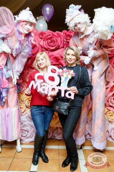 Международный женский день, 8 марта 2018 - Ресторан «Максимилианс» Казань - 2