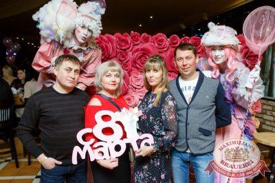 Международный женский день, 8 марта 2018 - Ресторан «Максимилианс» Казань - 20