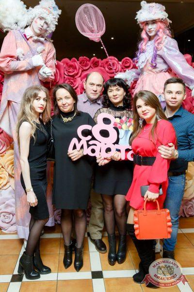 Международный женский день, 8 марта 2018 - Ресторан «Максимилианс» Казань - 24