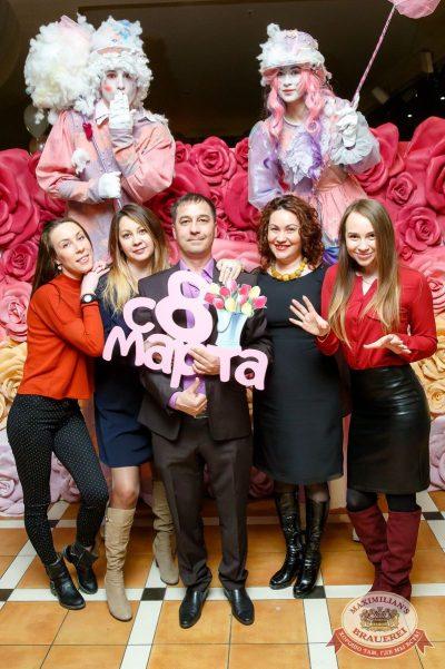Международный женский день, 8 марта 2018 - Ресторан «Максимилианс» Казань - 26