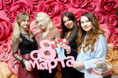 Международный женский день, 8 марта 2018 - Ресторан «Максимилианс» Казань - 31
