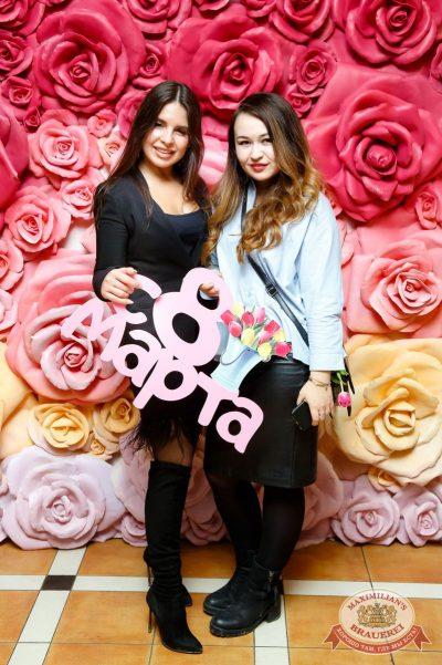 Международный женский день, 8 марта 2018 - Ресторан «Максимилианс» Казань - 32