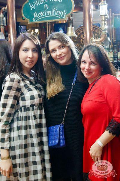 Международный женский день, 8 марта 2018 - Ресторан «Максимилианс» Казань - 34