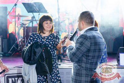 Международный женский день, 8 марта 2018 - Ресторан «Максимилианс» Казань - 39