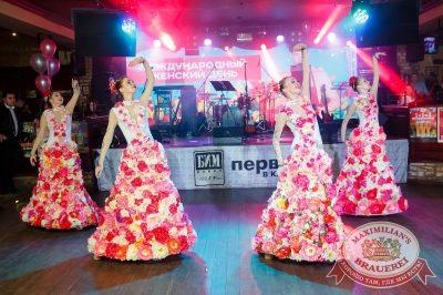 Международный женский день, 8 марта 2018 - Ресторан «Максимилианс» Казань - 41