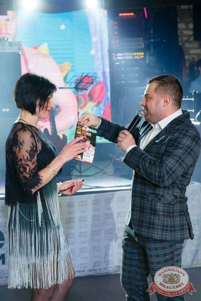 Международный женский день, 8 марта 2018 - Ресторан «Максимилианс» Казань - 42