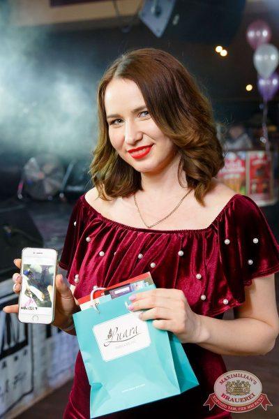 Международный женский день, 8 марта 2018 - Ресторан «Максимилианс» Казань - 44