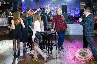 Международный женский день, 8 марта 2018 - Ресторан «Максимилианс» Казань - 46