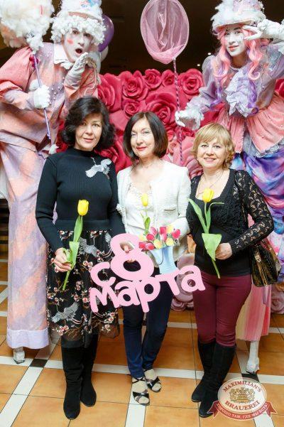 Международный женский день, 8 марта 2018 - Ресторан «Максимилианс» Казань - 5