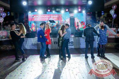 Международный женский день, 8 марта 2018 - Ресторан «Максимилианс» Казань - 53