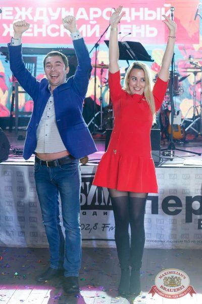 Международный женский день, 8 марта 2018 - Ресторан «Максимилианс» Казань - 54
