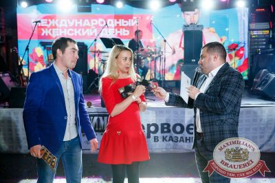 Международный женский день, 8 марта 2018 - Ресторан «Максимилианс» Казань - 55