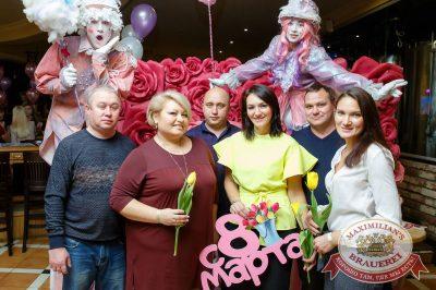 Международный женский день, 8 марта 2018 - Ресторан «Максимилианс» Казань - 6