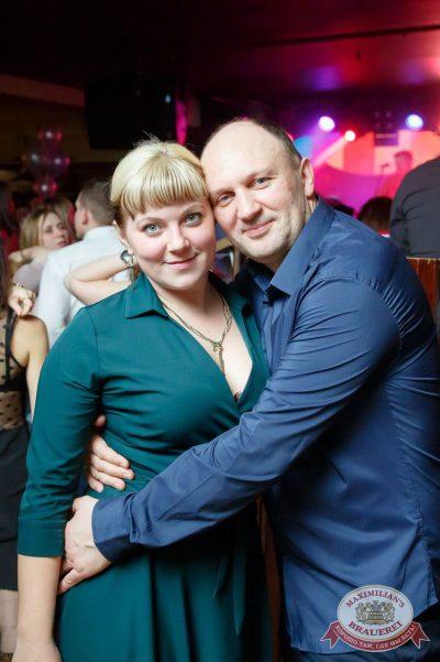 Международный женский день, 8 марта 2018 - Ресторан «Максимилианс» Казань - 60