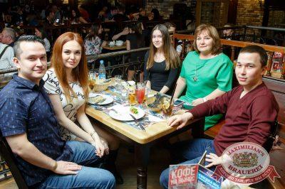 Международный женский день, 8 марта 2018 - Ресторан «Максимилианс» Казань - 64
