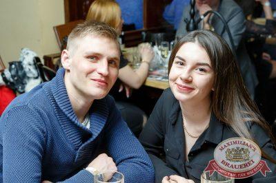 Международный женский день, 8 марта 2018 - Ресторан «Максимилианс» Казань - 65