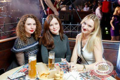 Международный женский день, 8 марта 2018 - Ресторан «Максимилианс» Казань - 68