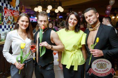 Международный женский день, 8 марта 2018 - Ресторан «Максимилианс» Казань - 7