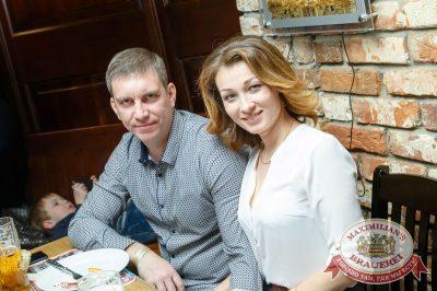 Международный женский день, 8 марта 2018 - Ресторан «Максимилианс» Казань - 70