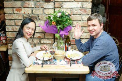 Международный женский день, 8 марта 2018 - Ресторан «Максимилианс» Казань - 71