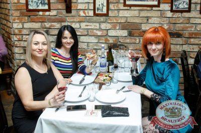 Международный женский день, 8 марта 2018 - Ресторан «Максимилианс» Казань - 73