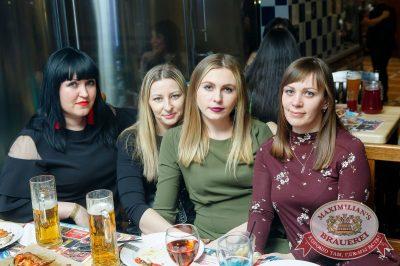 Международный женский день, 8 марта 2018 - Ресторан «Максимилианс» Казань - 74