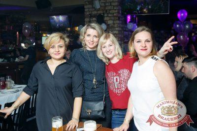 Международный женский день, 8 марта 2018 - Ресторан «Максимилианс» Казань - 75
