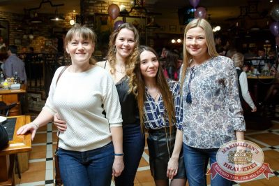 Международный женский день, 8 марта 2018 - Ресторан «Максимилианс» Казань - 77