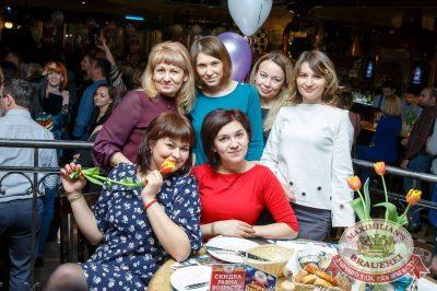 Международный женский день, 8 марта 2018 - Ресторан «Максимилианс» Казань - 79