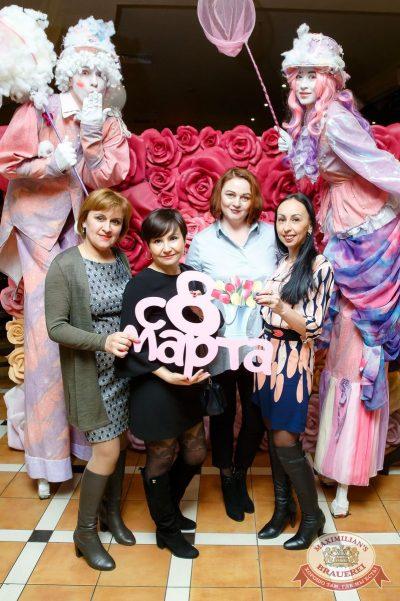 Международный женский день, 8 марта 2018 - Ресторан «Максимилианс» Казань - 8