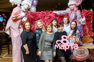 Международный женский день, 8 марта 2018 - Ресторан «Максимилианс» Казань - 9