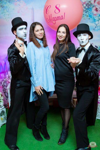 Международный женский день, 8 марта 2019 - Ресторан «Максимилианс» Казань - 10