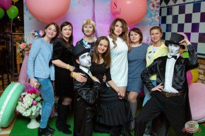 Международный женский день, 8 марта 2019 - Ресторан «Максимилианс» Казань - 13