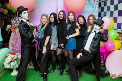 Международный женский день, 8 марта 2019 - Ресторан «Максимилианс» Казань - 14