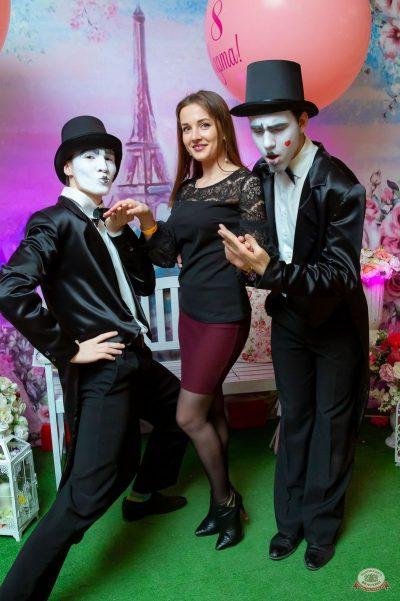Международный женский день, 8 марта 2019 - Ресторан «Максимилианс» Казань - 16