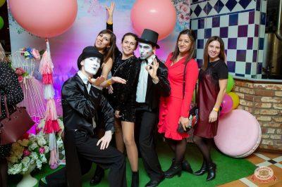 Международный женский день, 8 марта 2019 - Ресторан «Максимилианс» Казань - 17