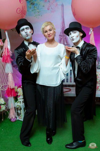 Международный женский день, 8 марта 2019 - Ресторан «Максимилианс» Казань - 18