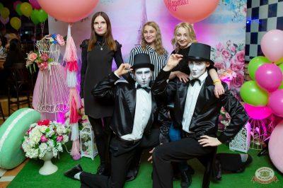 Международный женский день, 8 марта 2019 - Ресторан «Максимилианс» Казань - 19