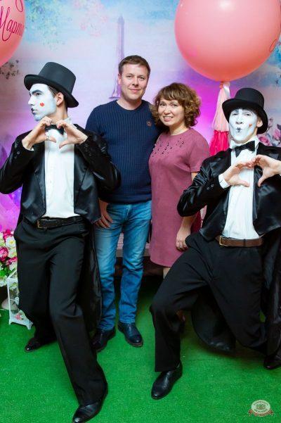 Международный женский день, 8 марта 2019 - Ресторан «Максимилианс» Казань - 2