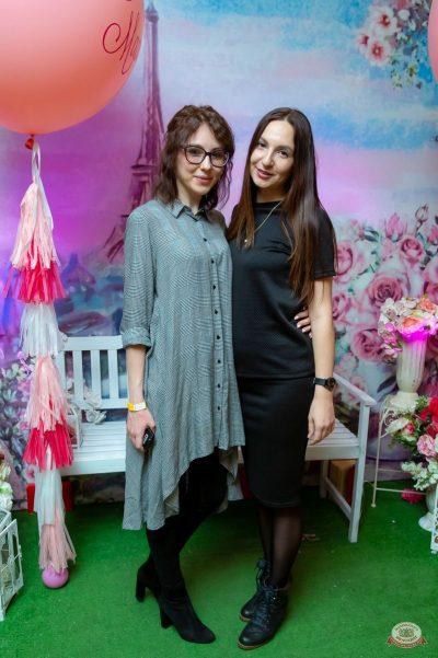 Международный женский день, 8 марта 2019 - Ресторан «Максимилианс» Казань - 24