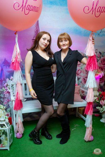 Международный женский день, 8 марта 2019 - Ресторан «Максимилианс» Казань - 26