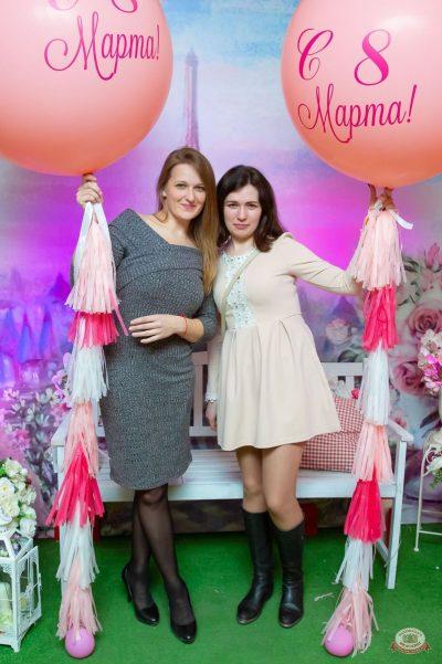 Международный женский день, 8 марта 2019 - Ресторан «Максимилианс» Казань - 27