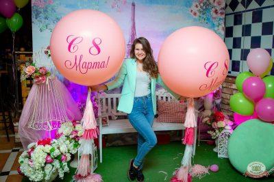 Международный женский день, 8 марта 2019 - Ресторан «Максимилианс» Казань - 28