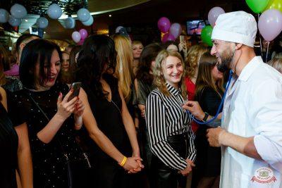 Международный женский день, 8 марта 2019 - Ресторан «Максимилианс» Казань - 36