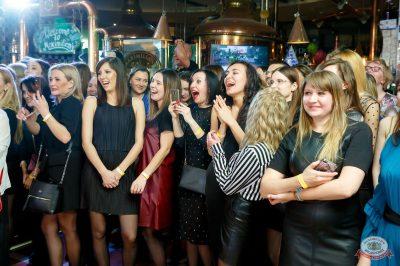 Международный женский день, 8 марта 2019 - Ресторан «Максимилианс» Казань - 37