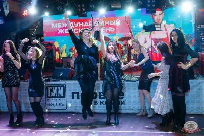 Международный женский день, 8 марта 2019 - Ресторан «Максимилианс» Казань - 39