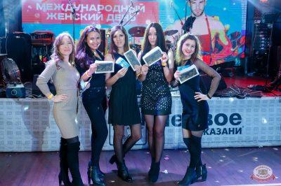 Международный женский день, 8 марта 2019 - Ресторан «Максимилианс» Казань - 42