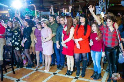 Международный женский день, 8 марта 2019 - Ресторан «Максимилианс» Казань - 44